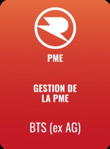 Gestion-de-la-pme